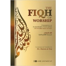 The Fiqh of Worship