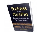 Fortess of the Muslim